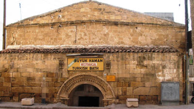 The Buyuk Hamaam (Great Turkish Bath) at Nicosia, North Cyprus