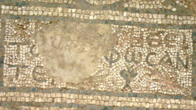 A mosaic inscription at Soli, near Lefke, North Cyprus