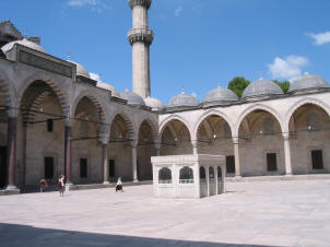 The mosque of suleyman the Magnificent, Istanbul